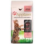Granule APPLAWS Dry Cat Chicken & Salmon