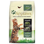Granule APPLAWS Dry Cat Chicken with Lamb