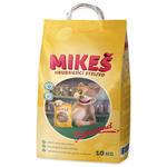 Kočkolit LITH Mikeš !!! POUZE OSOBNÍ ODBĚR !!! 10kg