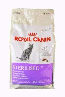 ROYAL CANIN FHN KITTEN STERILISED