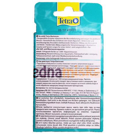 TETRA Bactozym 10cps  - 3