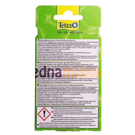 TETRA Crypto-Dunger 10tablet  - 3
