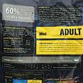 ONTARIO Adult Mini 13kg + 2,25kg ZDARMA + doprava ZDARMA - 3/3