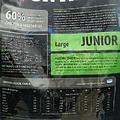 ONTARIO Junior Large Breed 13kg + 2,25kg ZDARMA + doprava ZDARMA - 3/3