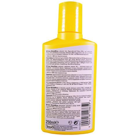 TETRA Aqua Nitrate Minus  - 3